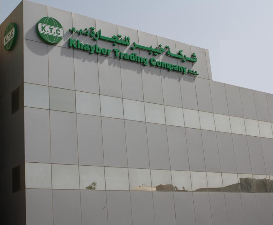 Khayber Office