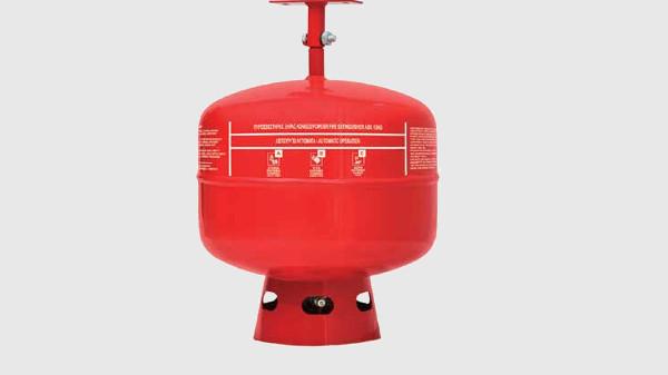 Mobiak Ceiling Extinguisher