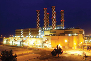 Hidd Power Company